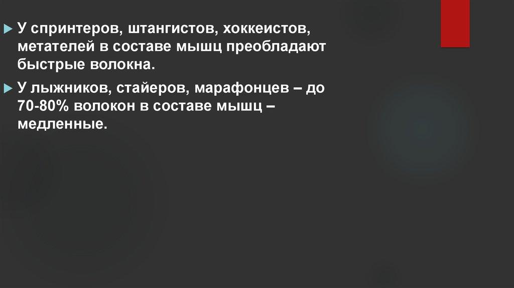 online Описание русско турецкой войны 1877 78 гг на