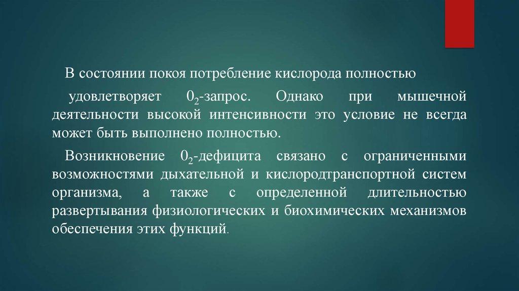 pdf Multifunctionality of