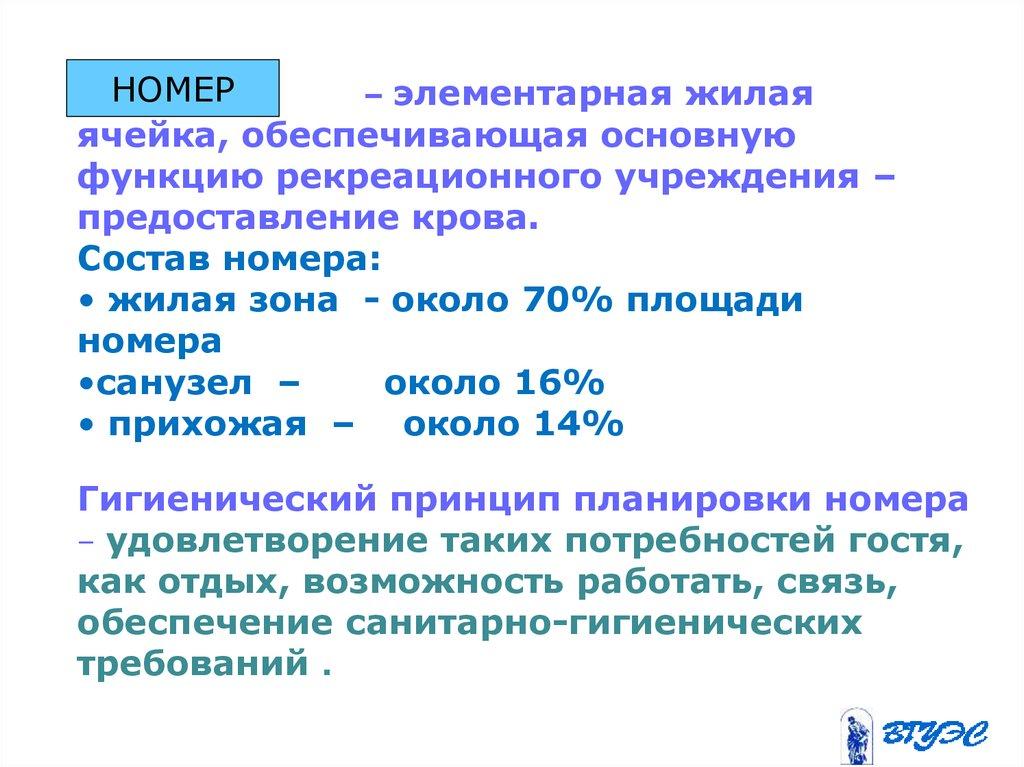 СНиП 2040887  docloadru