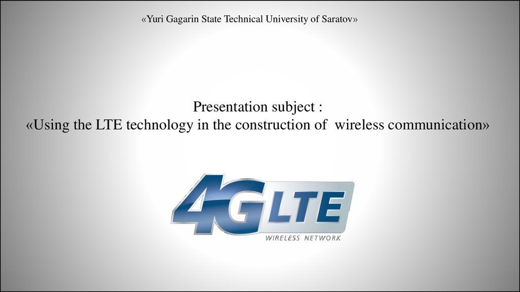 Using the LTE technology in the construction of wireless ...