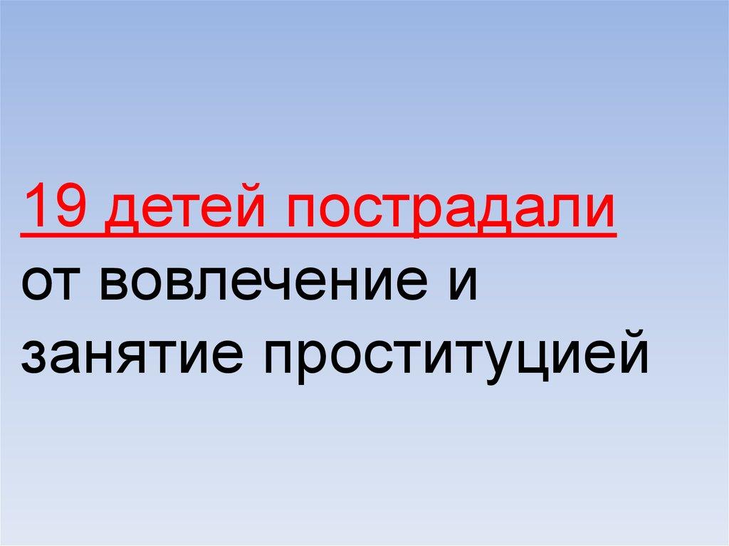Биография  Уполномоченный по правам человека в РФ