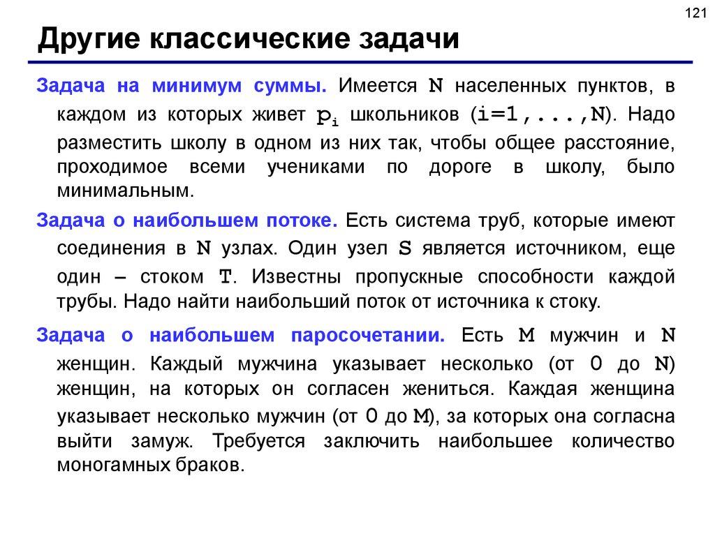 pdf C   Builder в задачах