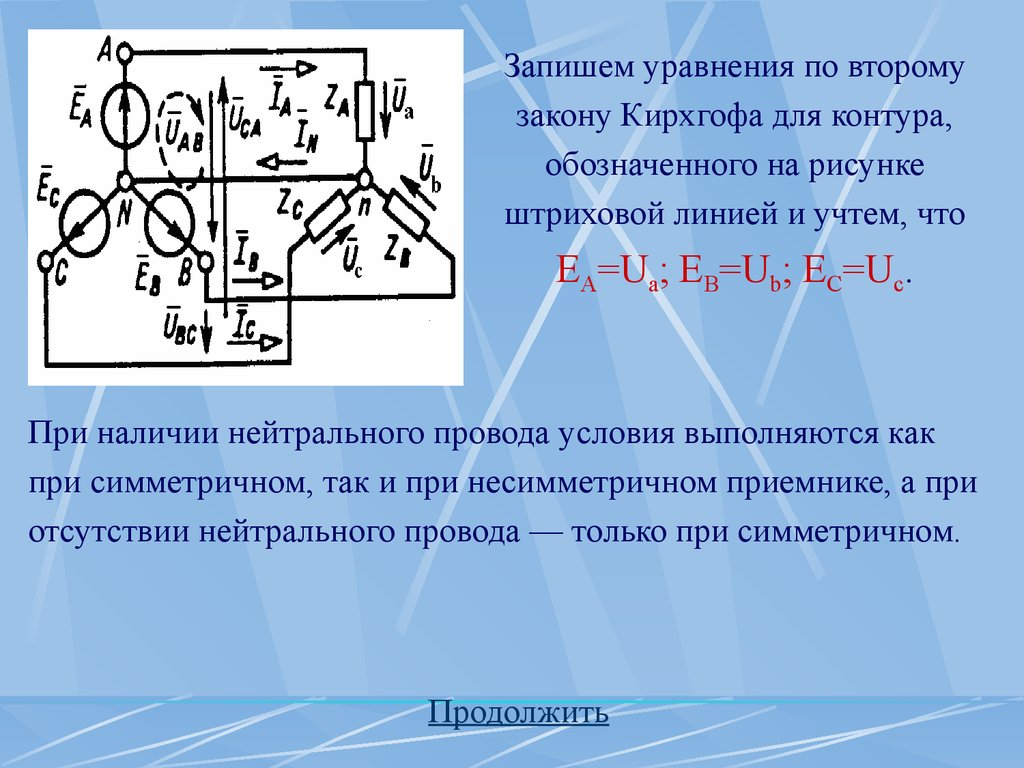 download Хрестоматия