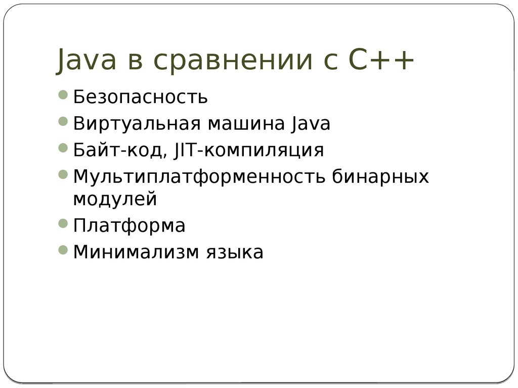 РАЗРАБОТКА САЙТОВ ASP NET