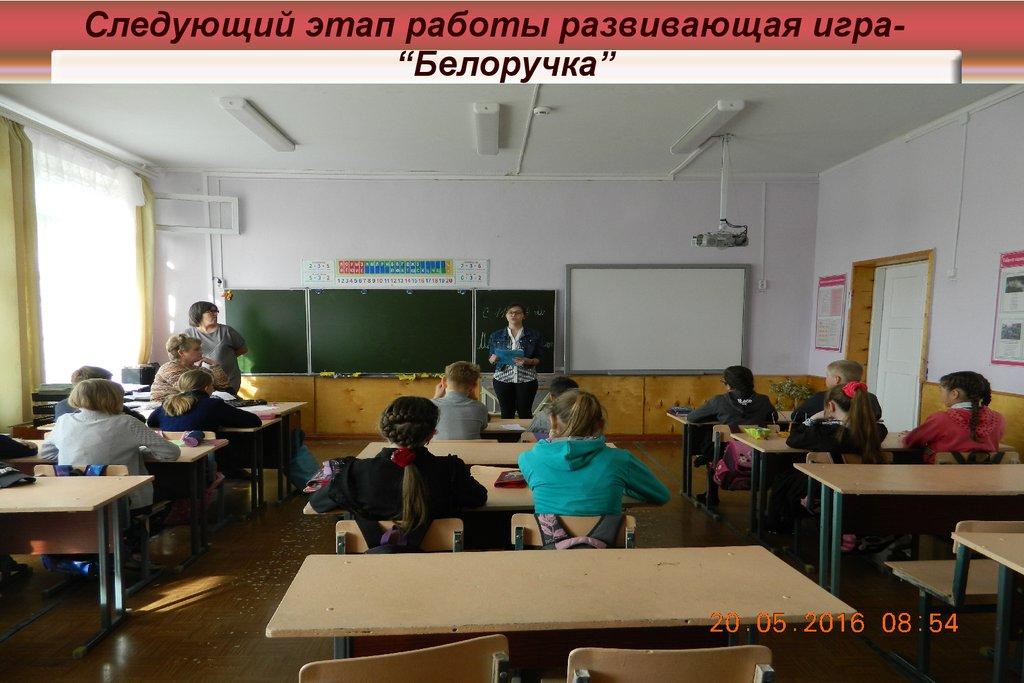 работа медицинской сестрой в городе москве