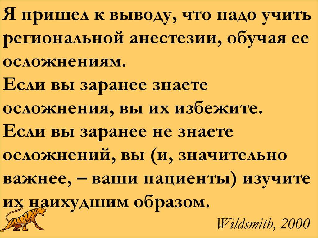 book Экологическая структура степной зоны Украины. 2013