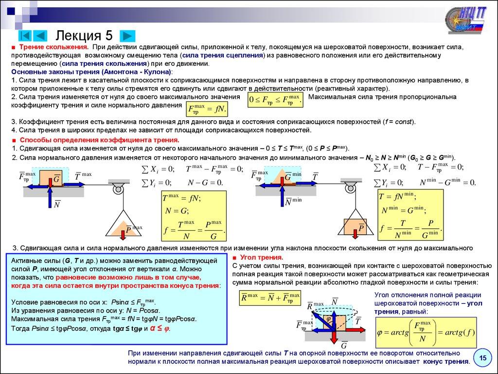 download Physik mit dem