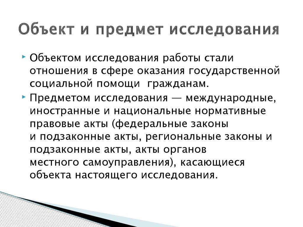 Заказ диссертаций из ргб в Ангарске Где купить курсовую в  Где заказать дипломную работу форум в Грозном