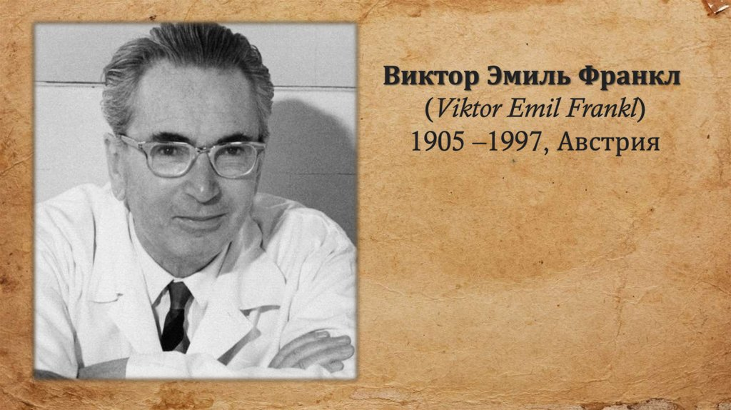 a biography of the life and influence of philosopher viktor frankl Logotherapy was developed by neurologist and psychiatrist viktor frankl it is considered the third viennese school of psychotherapy  [2] [3] along with freud's psychoanalysis and adler's individual psychology.