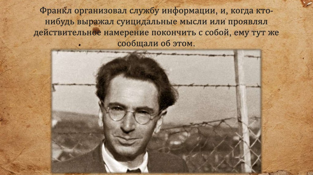 personality theory victor frankl vs carl Pioneers of humanistic-existential psychology viktor frankl (1905-1997) frankl is pct incorporates both a theory of personality and an approach to therapy.