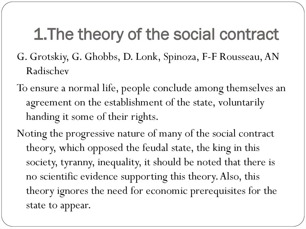 1.The theory of the social contract