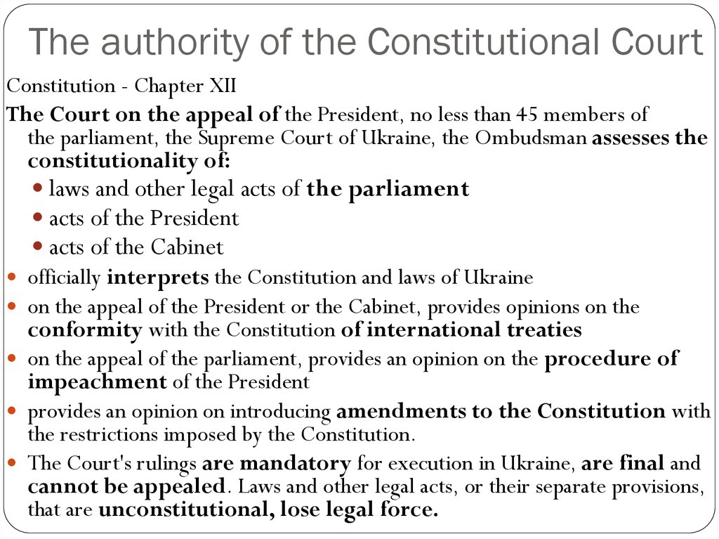 The authority of the Constitutional Court