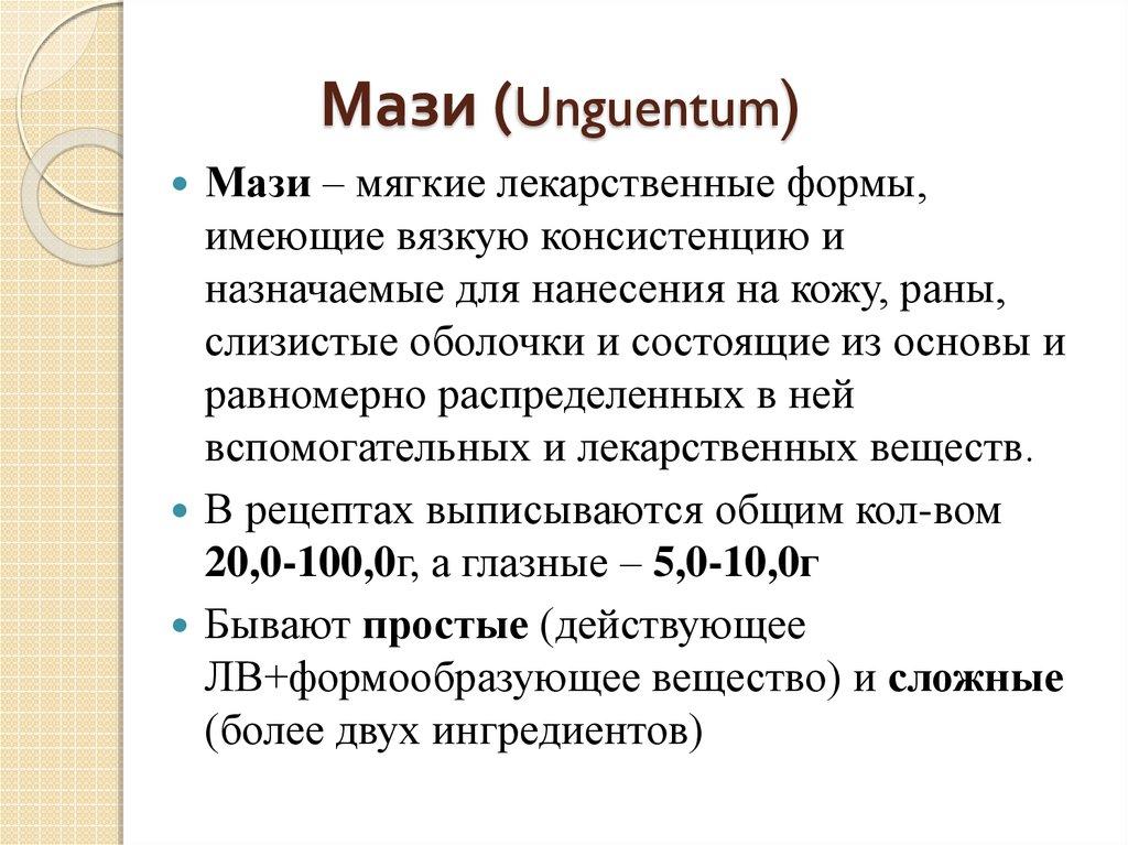 Спермацетовая