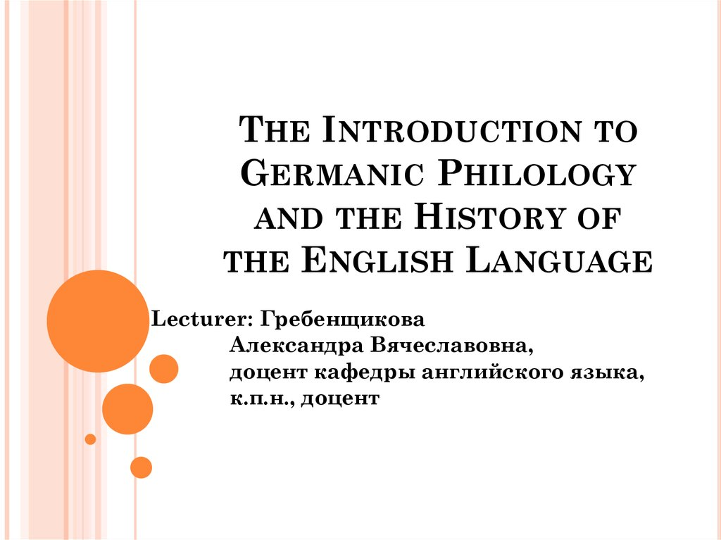 an introduction to the analysis of germanic languages Course descriptions  systematic introduction to the linguistic analysis of modern english  linguistic analysis of other languages cas lx 369.