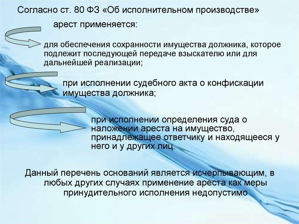 Проверить готовность загранпаспорта по номеру российского паспорта