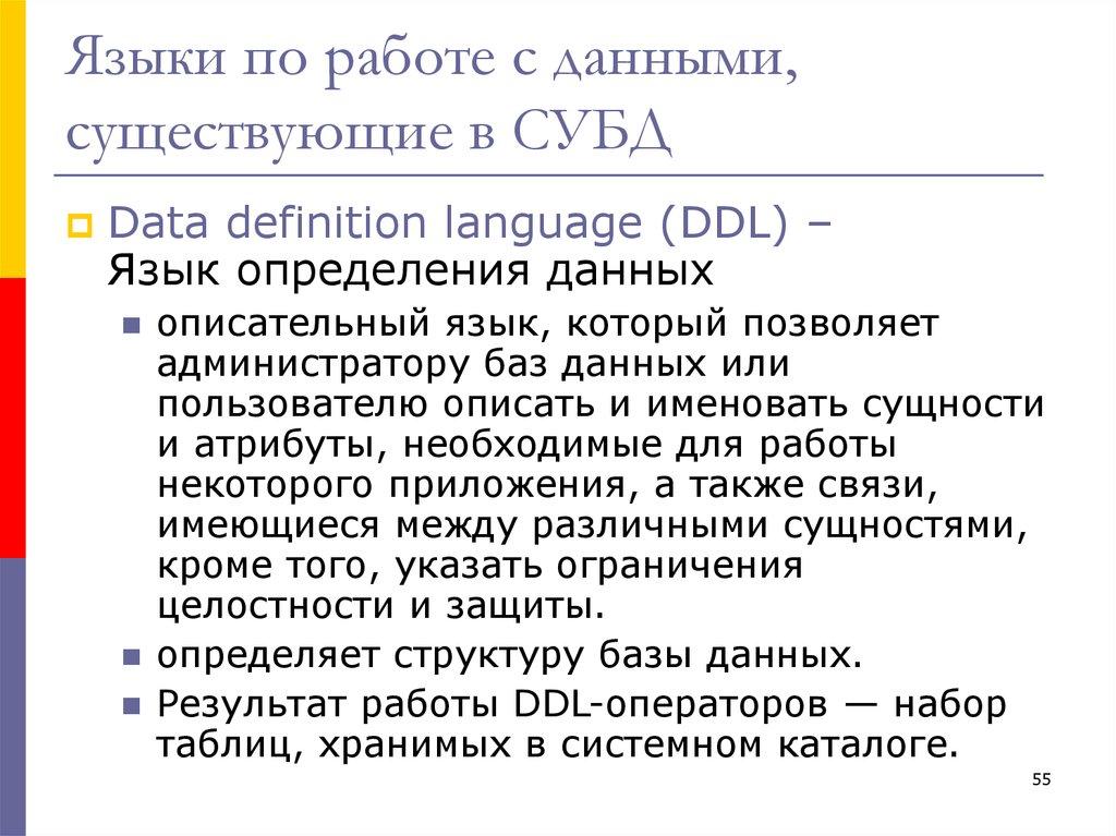 ebook מ\'אומה\' ל\'לאום\' : יהודי מזרח אירופה