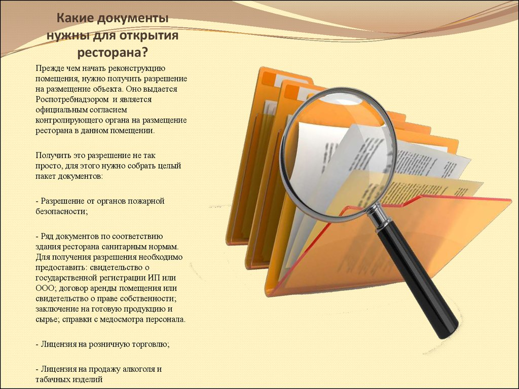 Цены на трудовой патент в 2020 в РФ