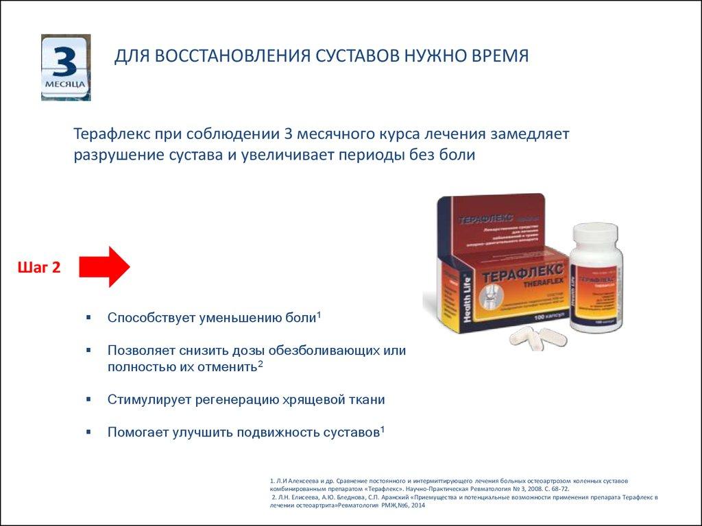 Цимед — препарат, в состав которого входят медь, цинк, гидролизатор казеина (молочного белка) и вытяжка из облепиховых ягод.