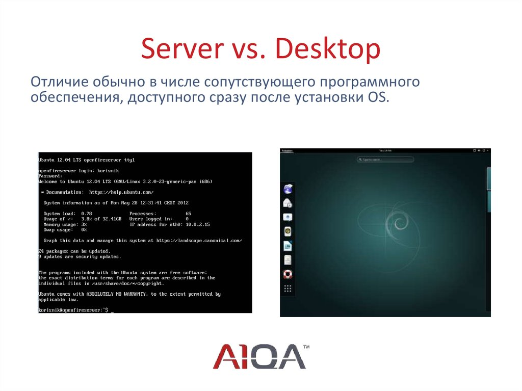 Server vs. Desktop