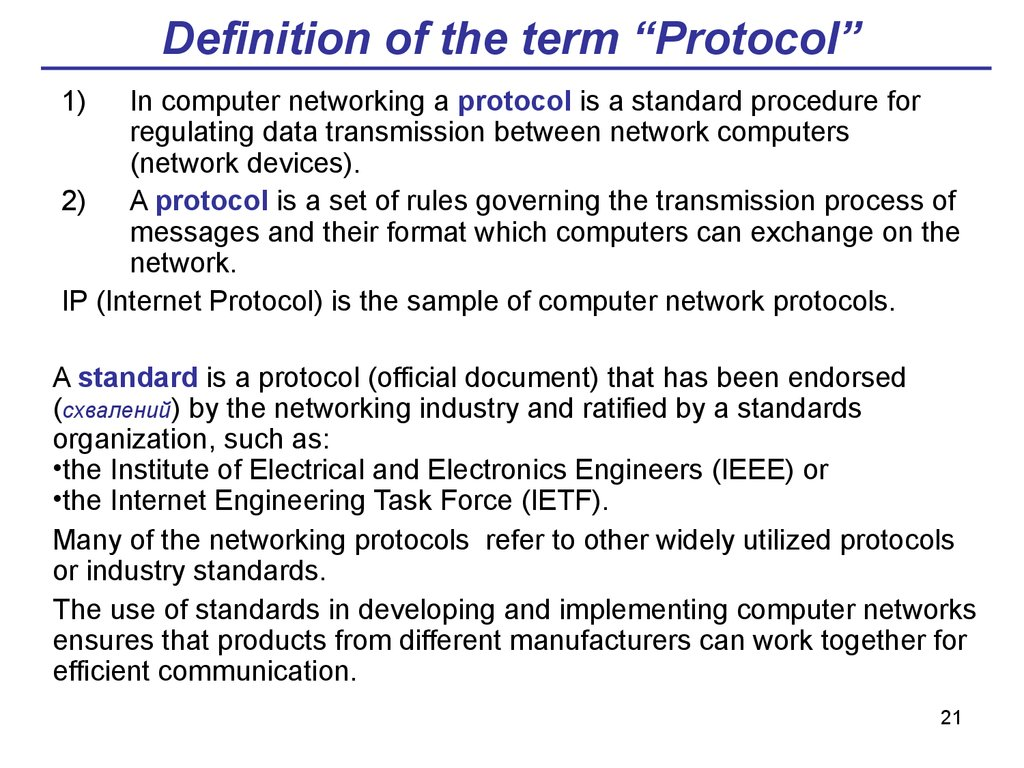 "Definition of the term ""Protocol"""