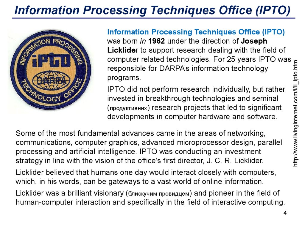 Information Processing Techniques Office (IPTO)