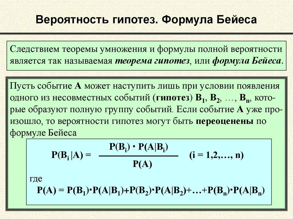 Два автомата производят одинаковые детали которые поступают на общий конвейер 60 84 элеватор в украине