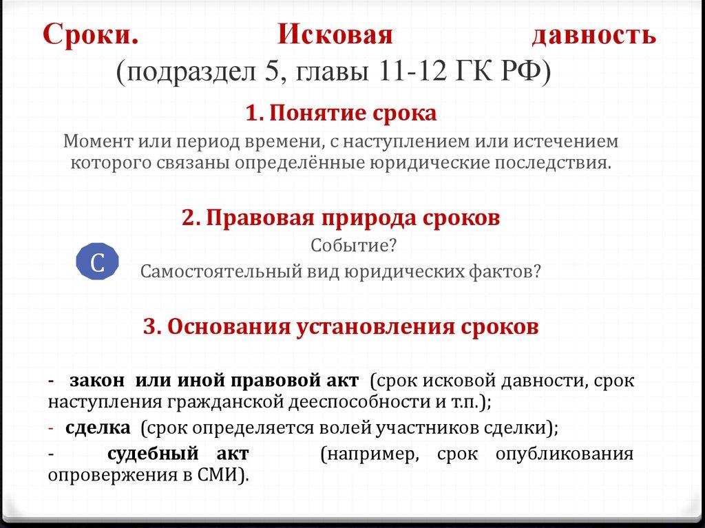 Отличник здравоохранения республики башкортостан какие льготы