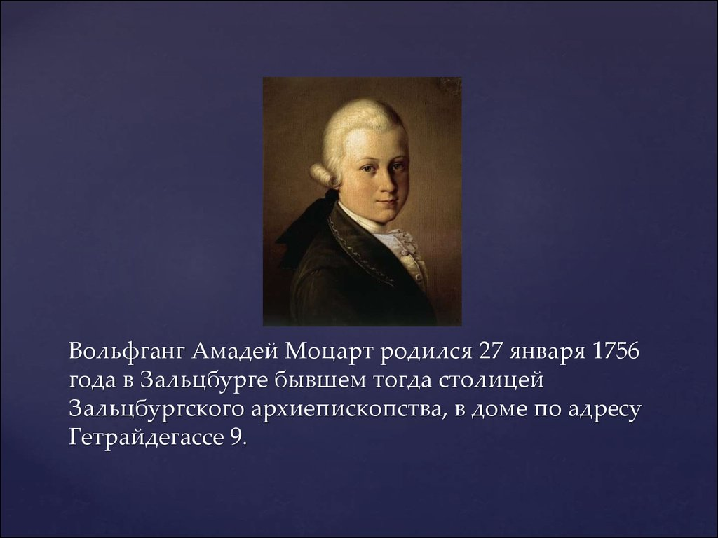 """wolfgang amadeus mozart a short report 69 interesting facts about mozart one anagram of """"wolfgang amadeus mozart"""" is """"a famous mozart wrote more music in his short career than many other."""
