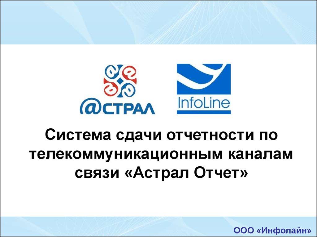 Сдача электронной отчетности петрозаводск выписка об отсутствии регистрации в качестве ип