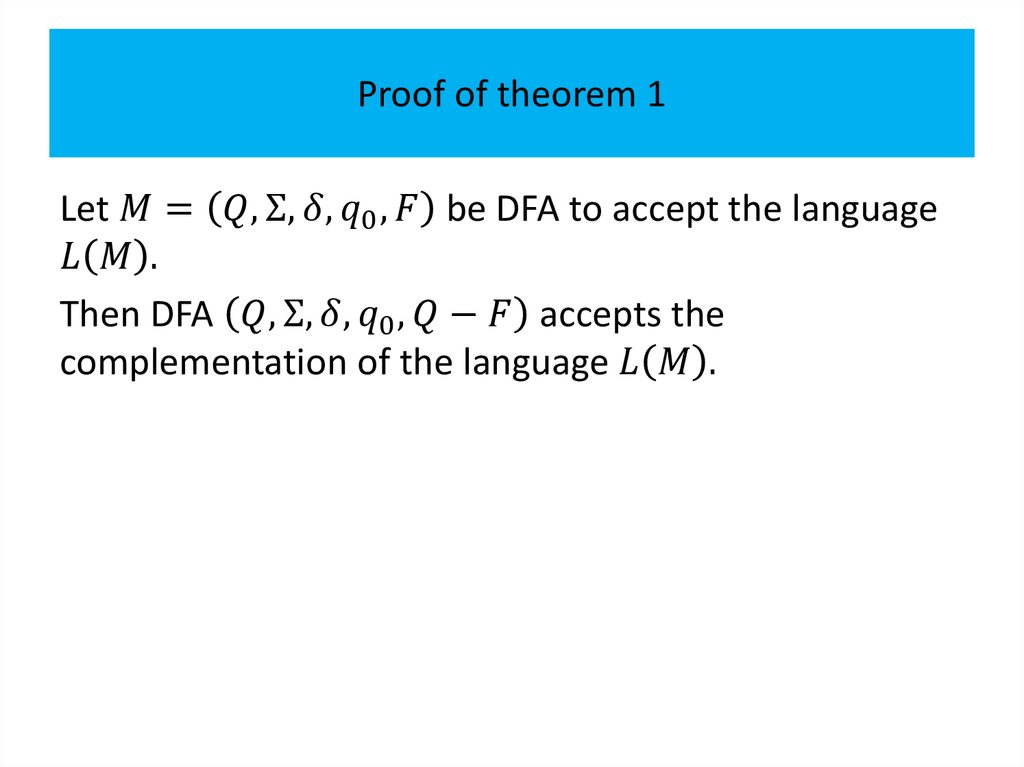 Proof of theorem 1