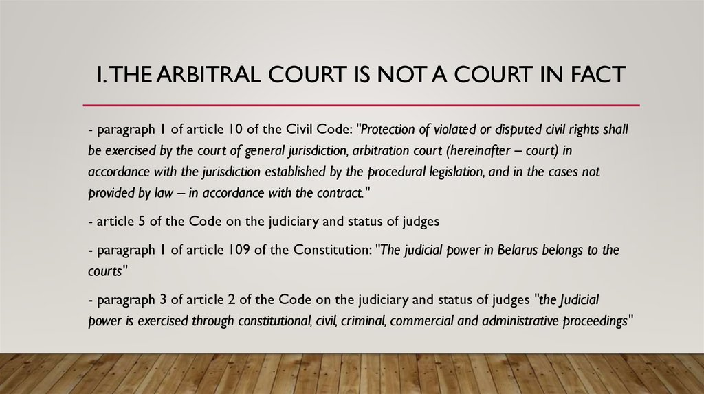 I. The Arbitral Court is not a court in fact