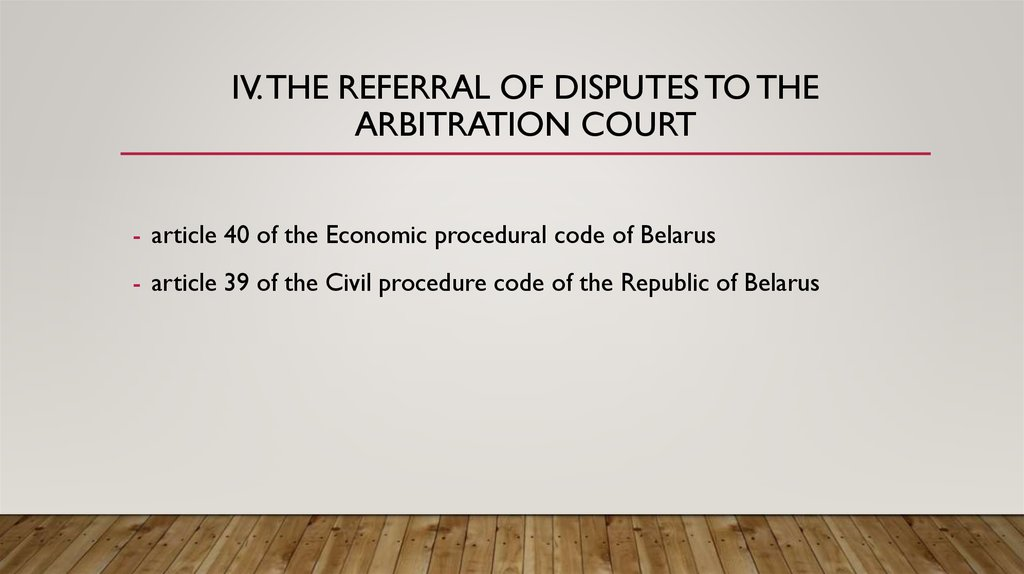 IV. The referral of disputes to the arbitration court