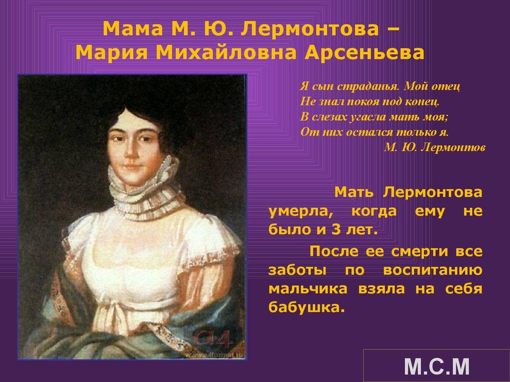 Гайдар Аркадий Петрович  Википедия