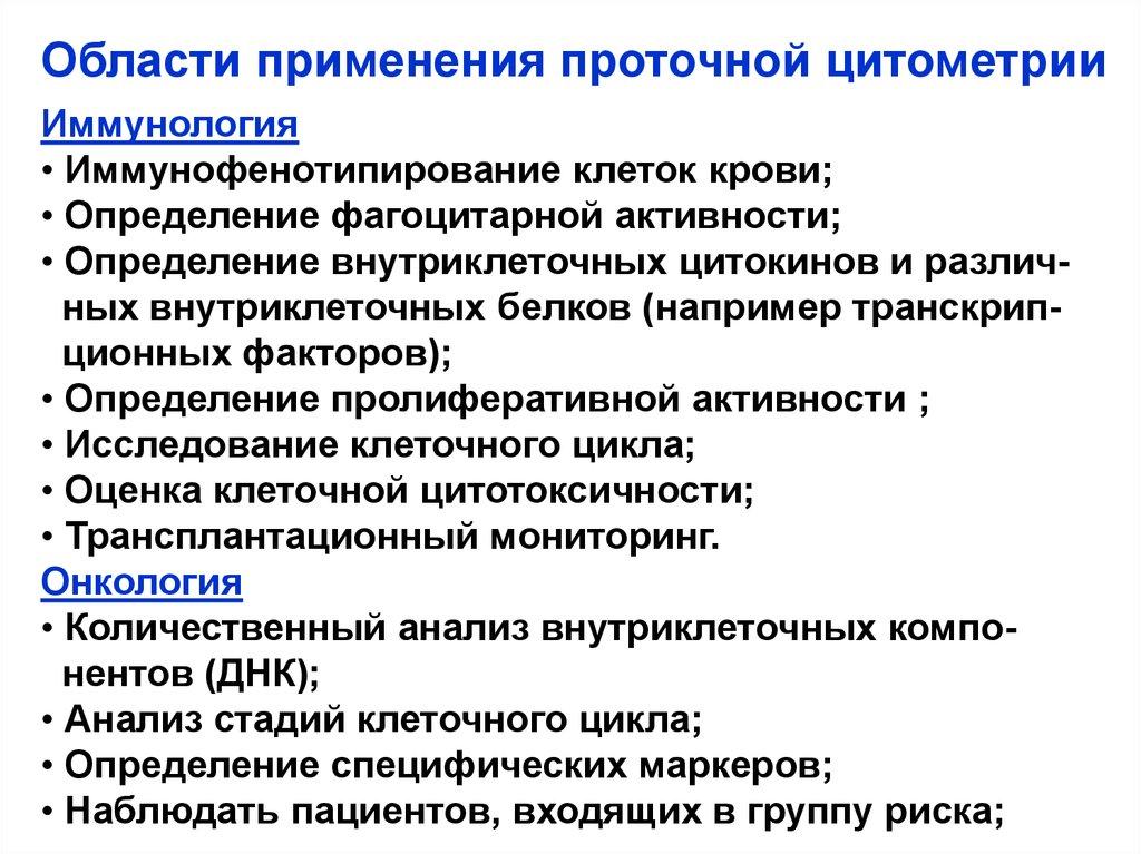 медицинская справка гаи новосибирск