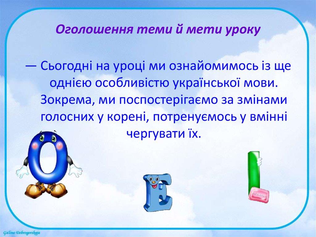 read сказки 2014