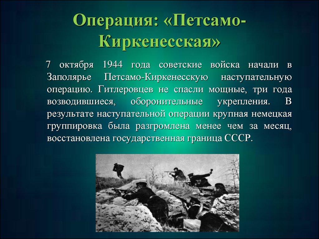 Презентация Севастополь Город Герой.Rar
