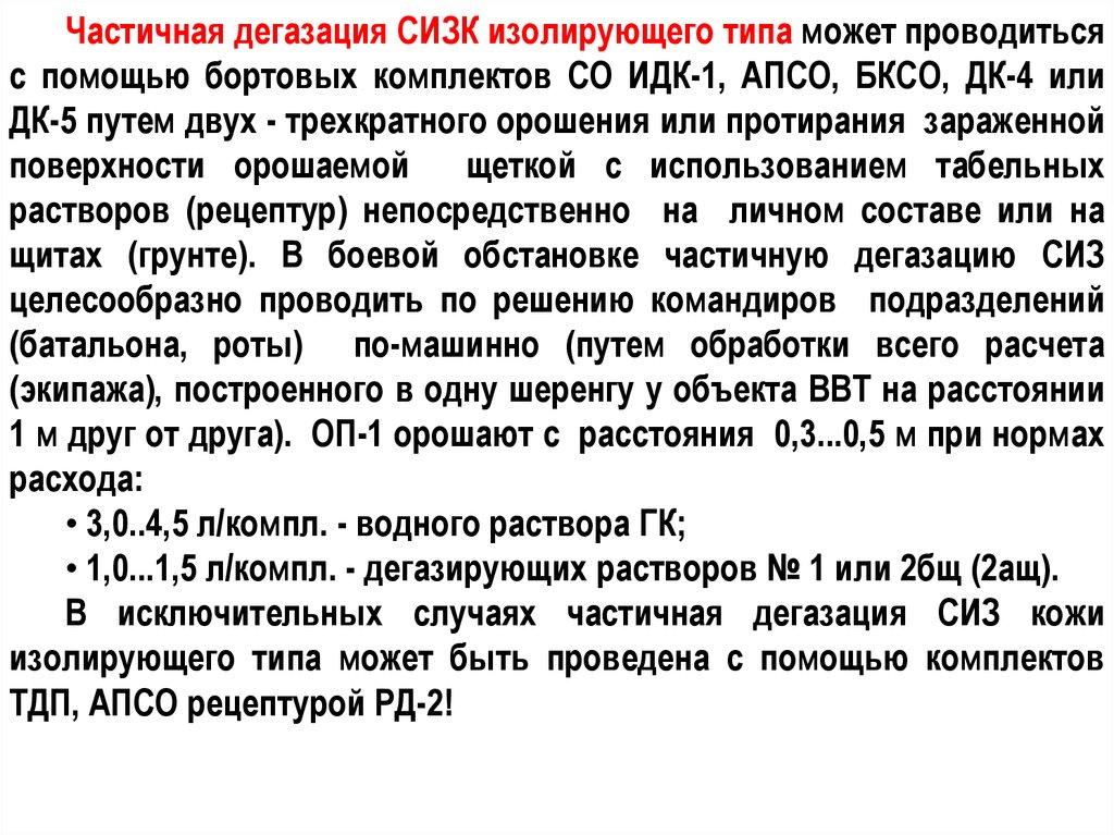 НКО СССР МО СССР  МО РФ  Коллективы Авторов  Учебники