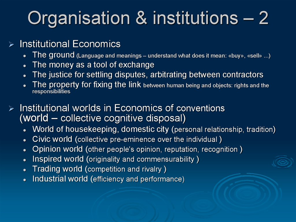 organizations and institutions essay Read online accounting, organizations, and institutions: essays in honour of anthony hopwood book that writen by christopher s chapman in english language release on 2009-08-13, this book has 458 page count that.