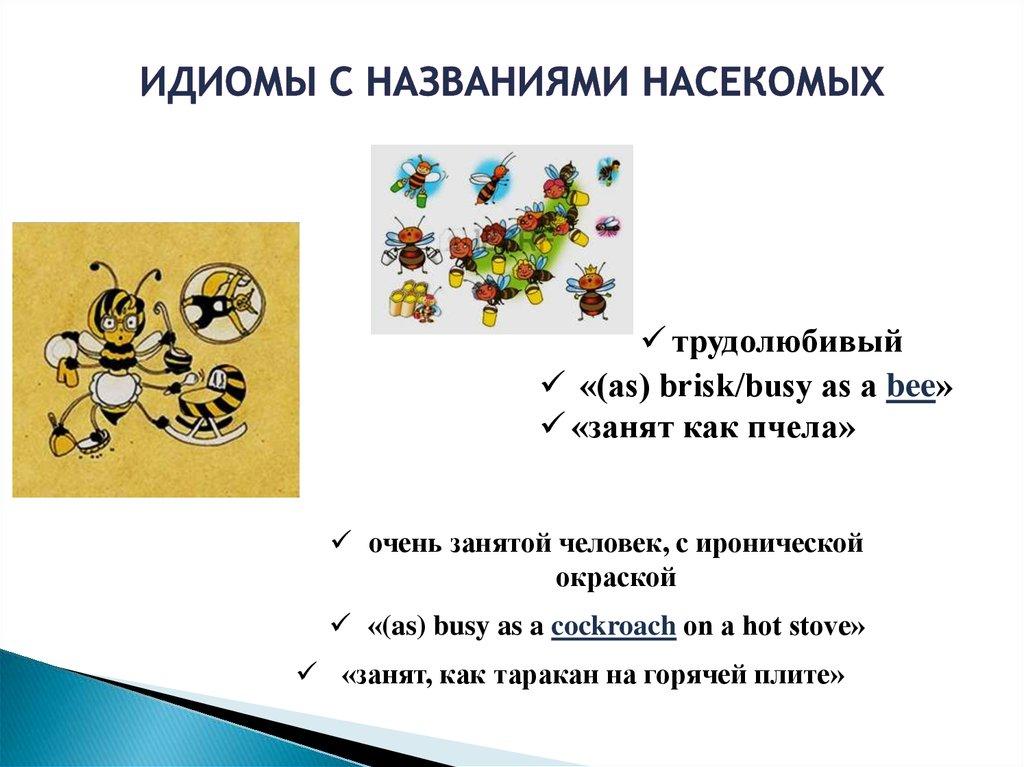 потребительский кредит идея банк минск