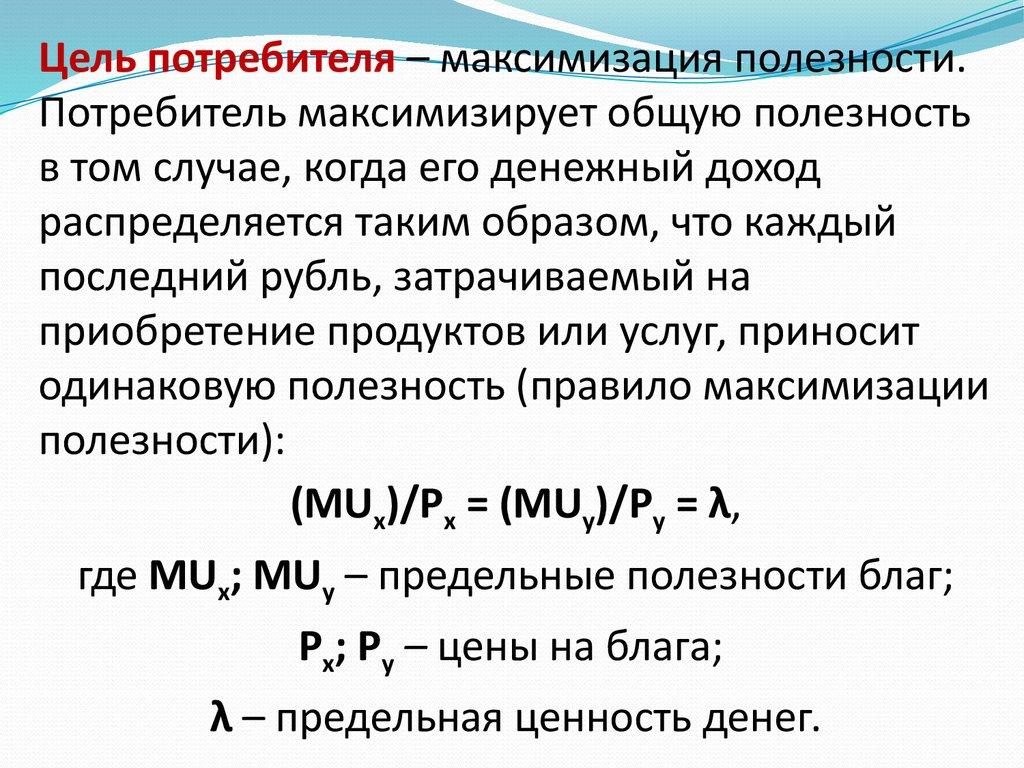 Экономикс Макконнелл К Р Брю С Л Учебник