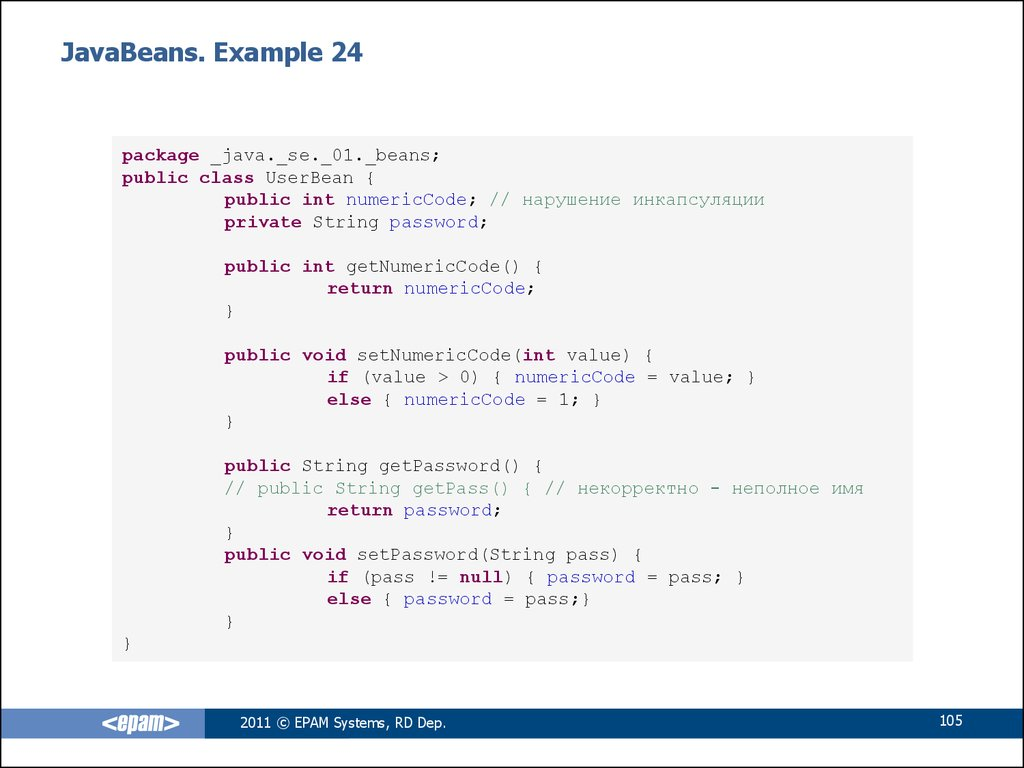 JavaBeans. Example 24