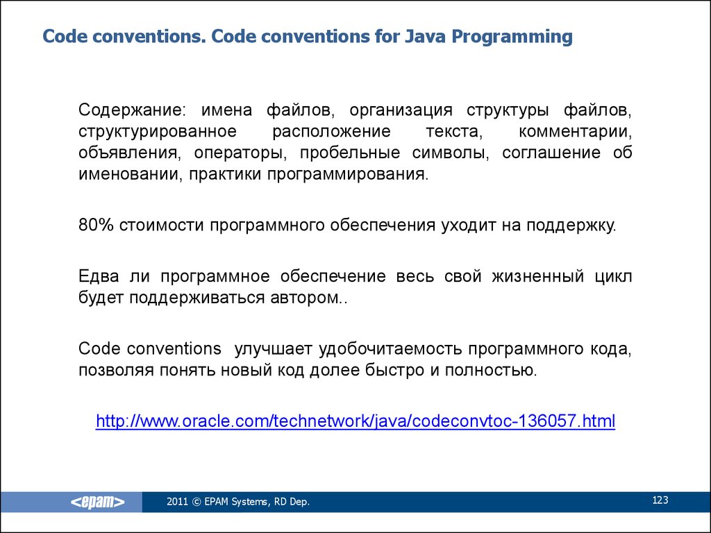 Code conventions. Code conventions for Java Programming