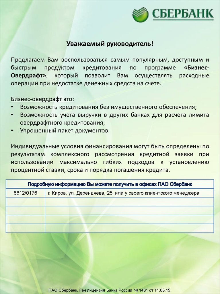 http://mir-dach.ru/wp-content/gallery/srub-bani-6h8-selena-der-sokuli/Srub-bani-Sokuli-1.JPG