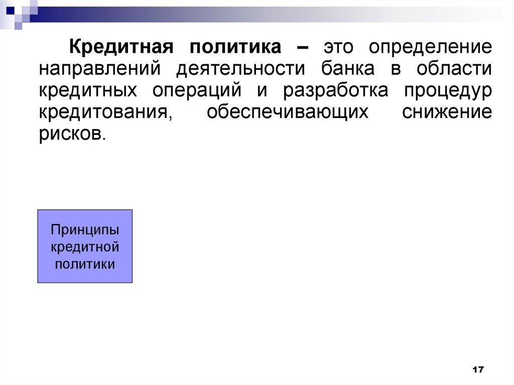 банк хоум кредит саратов официальный сайт вклады