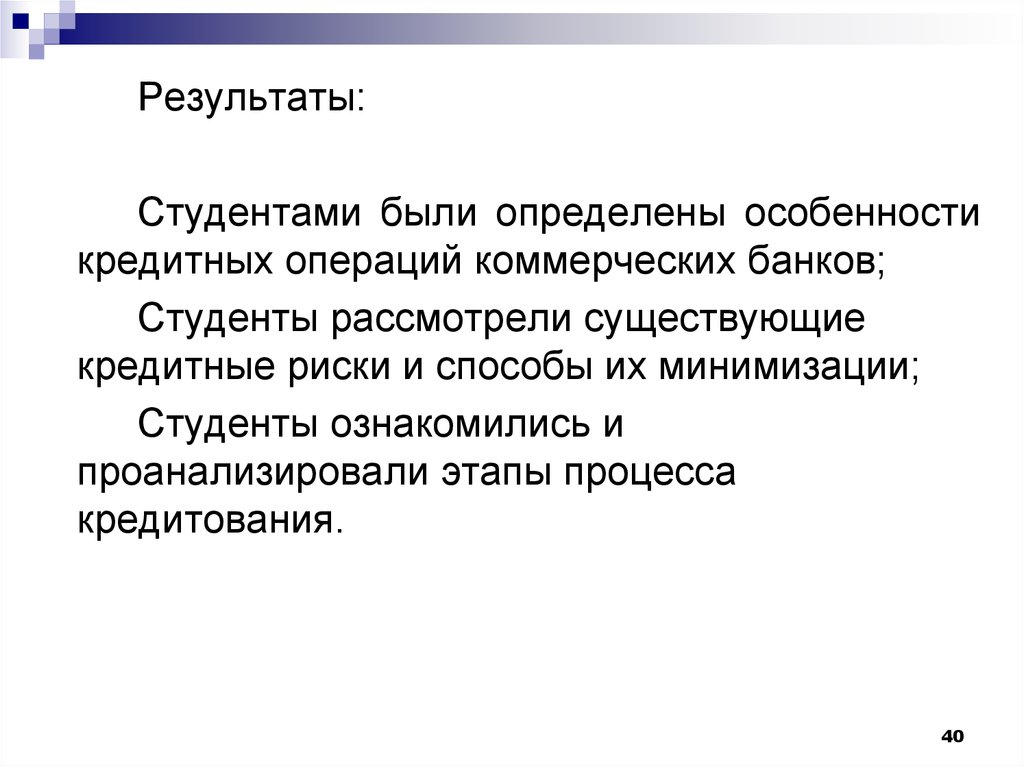 кредитные операции банка заключение изи кредит официальный сайт беларусь