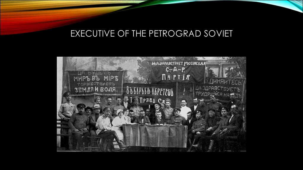 Executive of the Petrograd Soviet