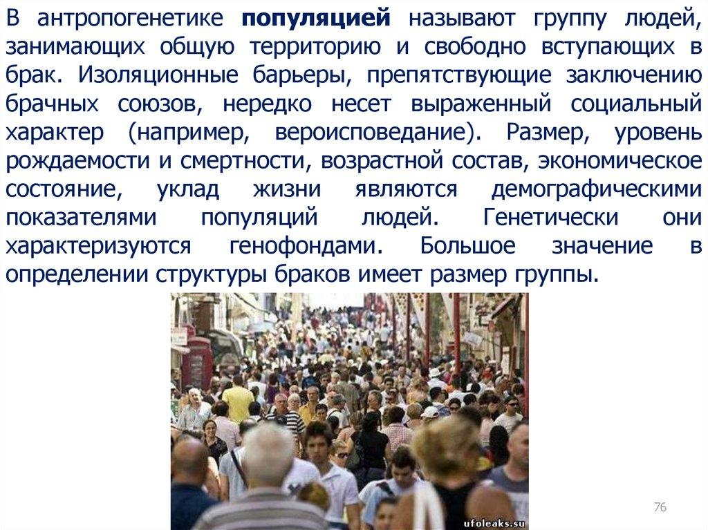 взять кредит банк восточный москва