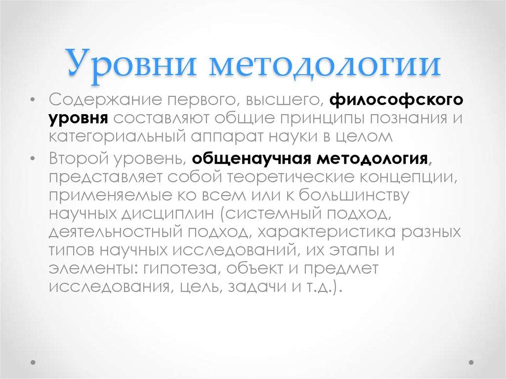 работа научного сотрудника по экономике в москве