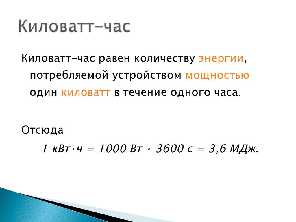 Такой перевод вполне возможен, если время заранее известно или его можно вычислить.