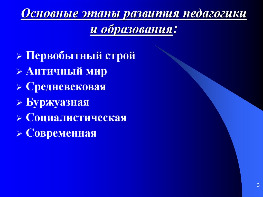 fhfrnthbcnbrf gtlfujubxtcrb bltq в советский период шпаргалка